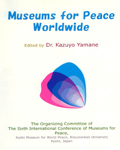 museum-for-peace