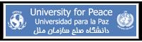 دانشگاه صلح سازمان ملل