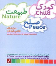 Child-Peace-Nature