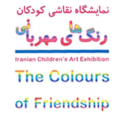 The-Colours-of-Friendship-news