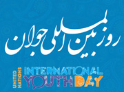 youth-day-poster-2015