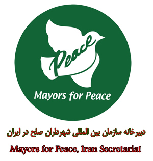 Peace-mayor-logo