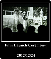 Film-LaunchNoredinen