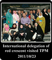 International-delegation