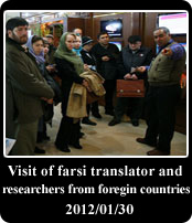 visit-farsi-Translator