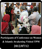 women-and-islamic-awakening-en